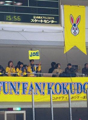 Joel's Fans !!!